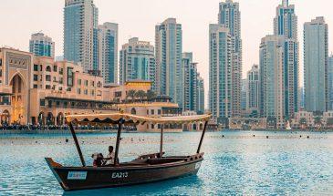Дубай-Downtown, 24travel.bg